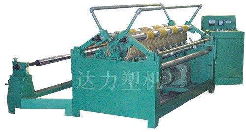 Slitter for nonwoven fabric