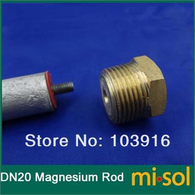 Magnesium anode-2.jpg