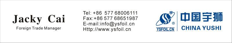 Plastic film for inkjet printing (YSFOIL.CN)
