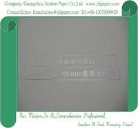 Типографская бумага JSE 300 FW-16