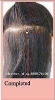 Наращивание волос mumaren 1204125
