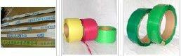Printed Strap Plastic PP strap