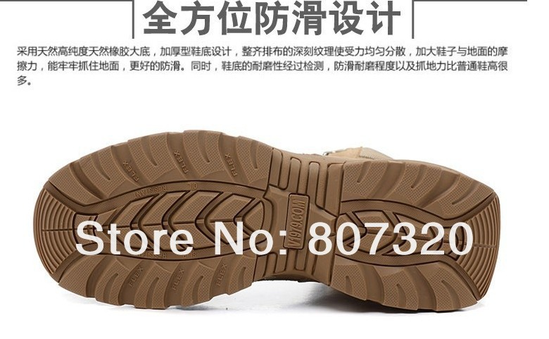 Belleville Style 8.0 WATERPROOF CORDURA Forest Boots SAND Aviation