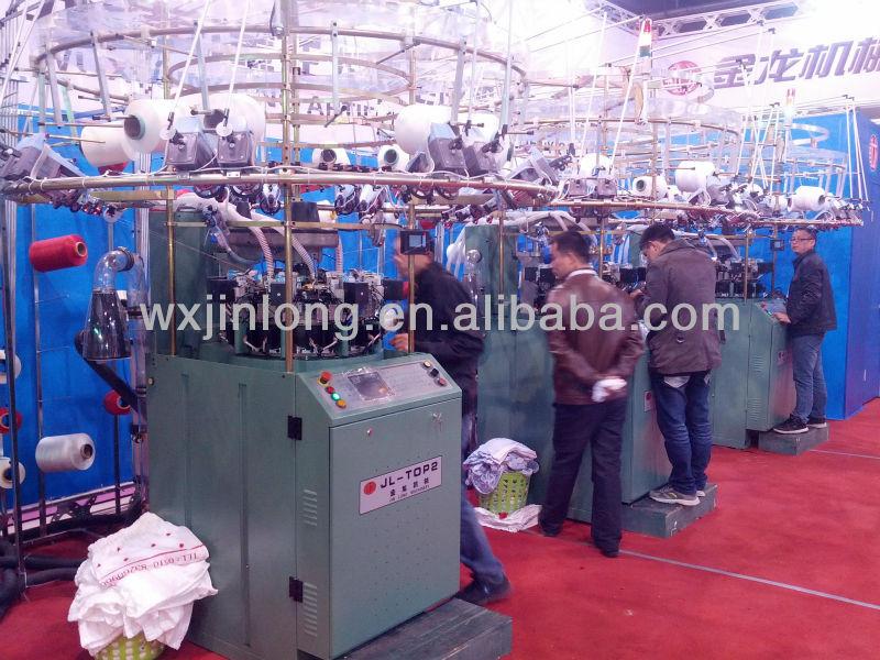 Jl208 informatizado Seamless máquina de tricô