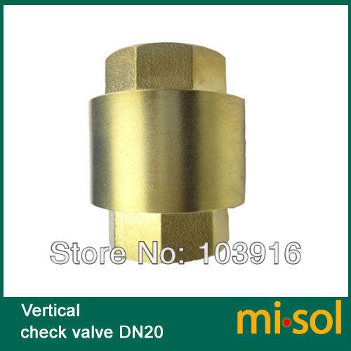 check-valve-DN20-1