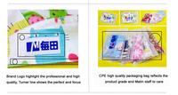 Аксессуар для униформы MATIN cap Xiao huang yao hua