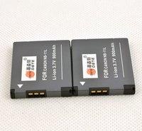 Аккумулятор 2 DSTE 900mAh NB /11l NB11l Canon IXUS 245 IXUS 125 240HS A2300 A2400 A3400 A4000 NB-11L