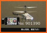 Вертолеты  777-170