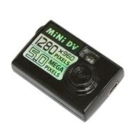 Потребительская электроника JVE USB Vedio JVE-3319