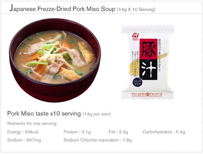 Instant Soup Packets Japan Freeze Dried Miso Soup  Pork Taste Instant Miso Soup Packets