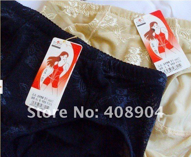 200pcs/lot Buttock Pad Body Shaping Shorts To Raise The Buttocks Women Panties Hold Buttock Shape Panties Make Perfect Buttock