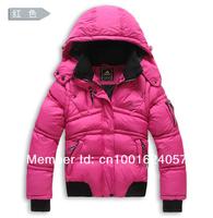 Женские пуховики, Куртки xx2