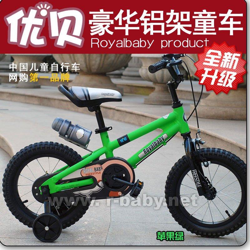 Велосипеды защита из китая