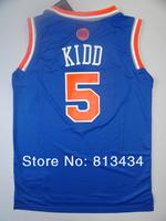 Баскетбол известного бренда