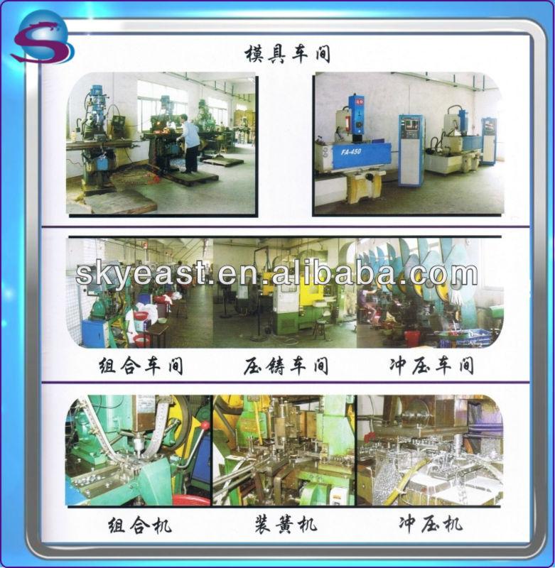 Factory photo-S