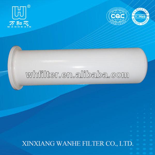 filter element for compressor14
