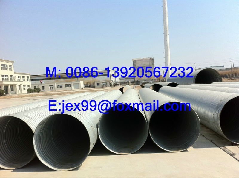 600mm Diameter flanged nestable pipe (610mm long)