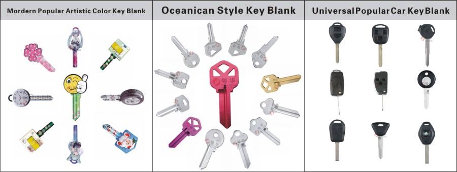 KW1 door key blank/KW1 series key blank/house key blank