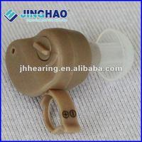 Аудио усилитель JINGHAO ITE jh/906 JH-906