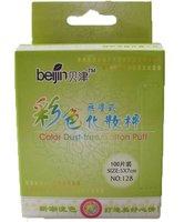 Средство для снятия макияжа Beijin Bei , /no128