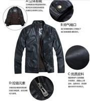 Free shipping !!! 2013 Factory direct sale THOOO men's business leisure jacket locomotive fur clothing men's coats / M-5XL