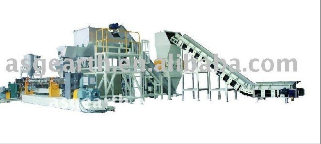 Plastic Film Recycling Granulator Machine (PE/PP)