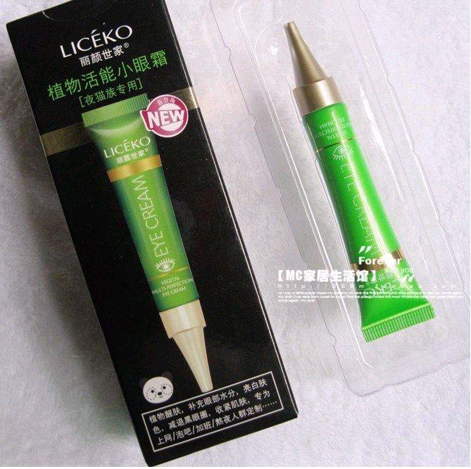 15g plant small eye cream - the best for dark circle remove
