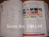 Детская игрушка Marine Stores Guide