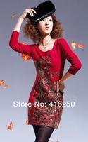 Женское платье redskirt PX5626