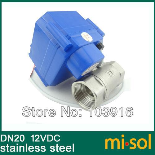 MV-2-20-MSS-12V-R01-4