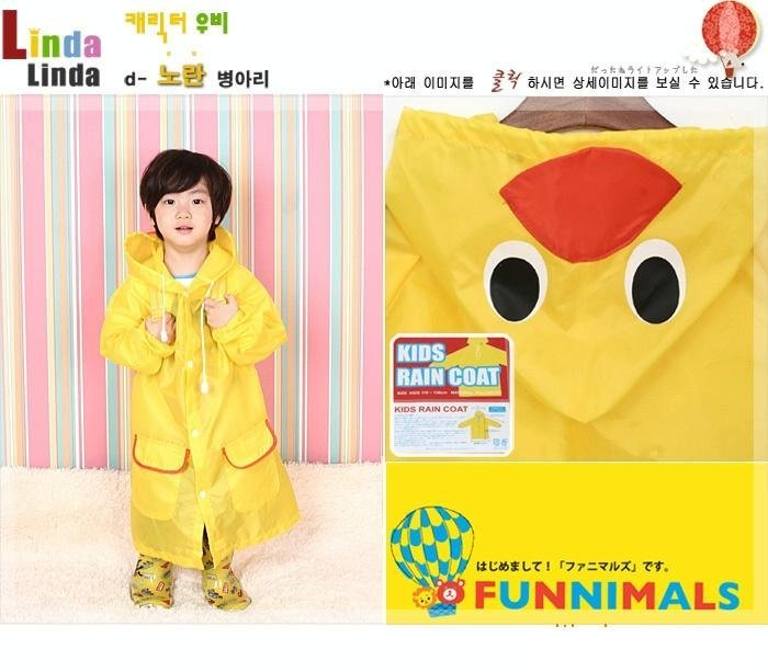Linda Linda Funny Rain Coat Kids Raincoat Rainwear Rainsuit Waterproof Garment Auto-Duck-Bunny-Frog 12 pcs/lot free shipping