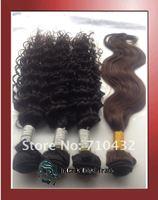 Best quality virgin peruvian hair free shipping--queen hair deep weave ---1b#2# available--- 300g/lot 3pcs/lot