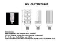 Уличное освещение лк