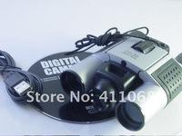 Потребительская электроника OEM DC151V + PC +