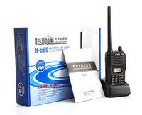 Рация 10 7W 199CH Walkie Talkie /h555 LCD A0848A Fshow