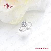 ZOCAI GIA 0.6 CT CERTIFIED J / VS2 DIAMOND RING ROUND CUT 18K WHITE GOLD FREE SHIPPING