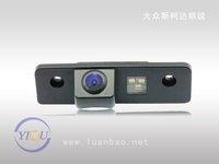 Система помощи при парковке Special Car Camera FOR SKODA OCTAVIA