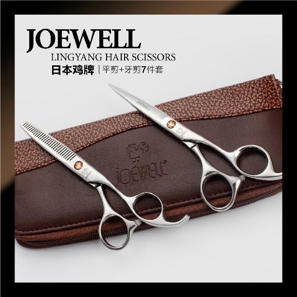 Ножницы парикмахерская