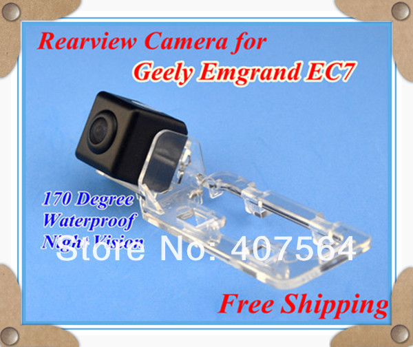 Special Car Rear View Camera For Geely Emgrand Ec7 With