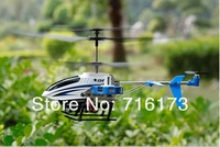 NEW MJX T54 2.4G 4CH RC large remote control helicopter only need 25$ with  gyrocope ,2.4G LCD Controller English manual