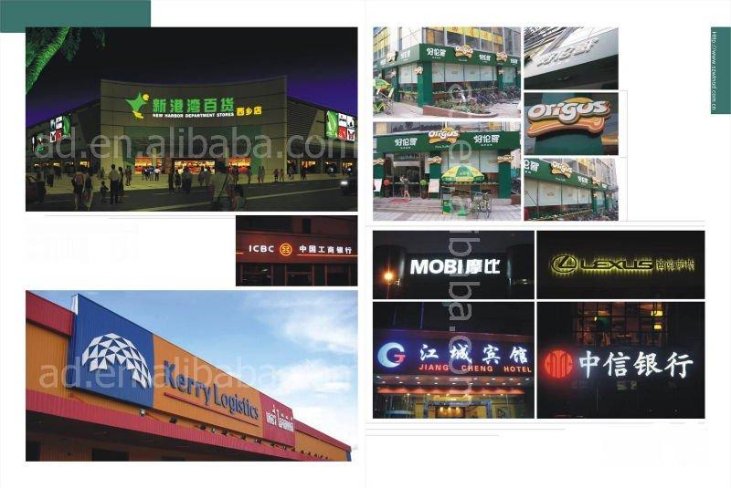 Frontlit acrylic sign aluminium base store name sign