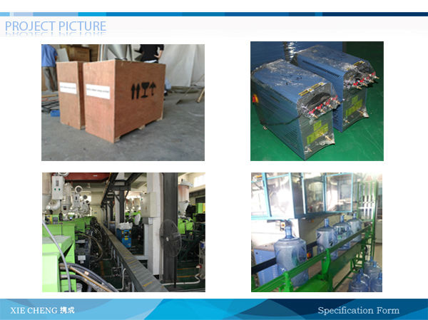 pe plastic film packing machinery