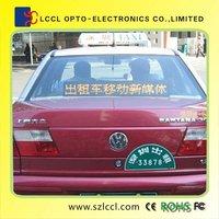 / такси светодиодный дисплей один цвет светодиодный дисплей / установлен в окне такси / полу открытый один светодиодный дисплей