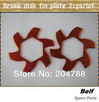 Запчасти и аксессуары Белф 65016