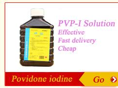 iodine value coconut oil for disinfection Veterinary Medicine povidone iodine solution 500mL