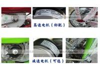 Бесплатная доставка велосипеда модификации 24v250w кисти электромобиль скорость мотор модель: my1025