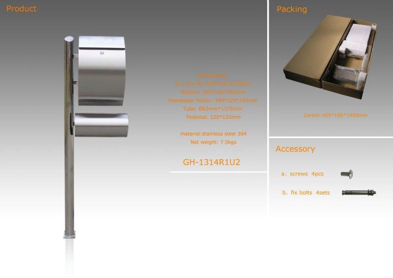catalog-stainless steel mailbox__07.jpg