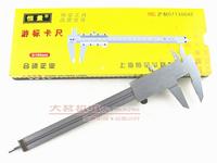 Циферблатный индикатор Shanghai constant caliper vernier caliper 0-200MM of