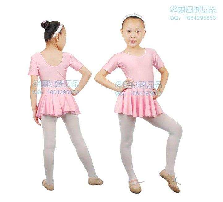 Купальник Для Танцев Для Девочки С Юбкой Купить