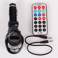 Аудио для авто Junniu FM USB SD MMC MP3 SD/MMC/USB/MP3 FM 5
